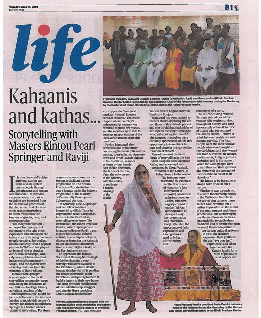 Kahaanis and kathas... Storytelling with Masters Eintou Pearl Springer and Raviji
